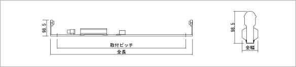 新INB・L型ホルダー仕様