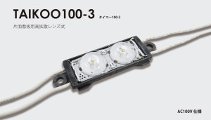 TA100-3
