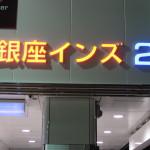 inz_002
