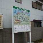 kitamachi_001