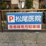 matsuo_pnael_001