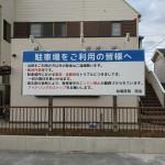 matsuo_pnael_002