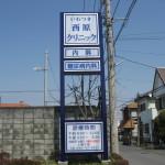 suetsugu_001