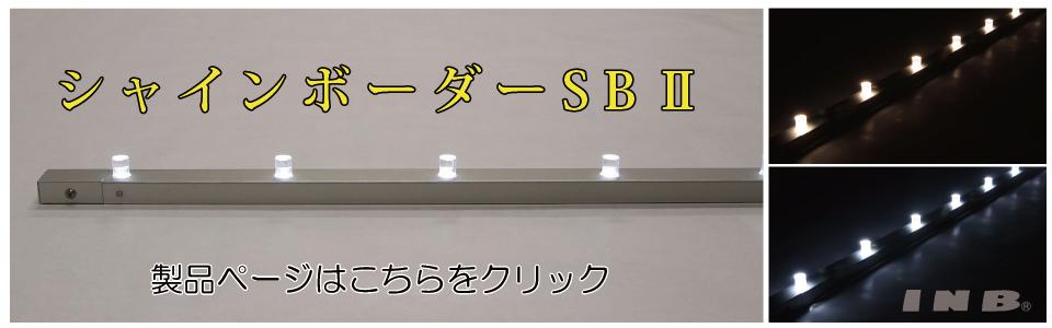 TOPbanner-960-300-SB2-2