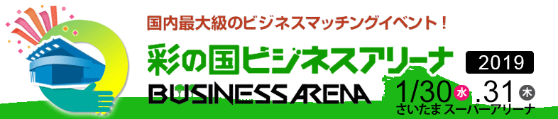 BusinessArenaBanner_L_468X100[1]