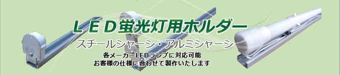 page-banner-680x150-ledhol